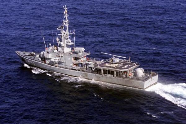 Ecuadorian navy ship Esmeraldas