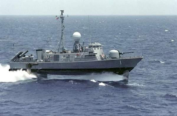 USS Pegasus PHM-1