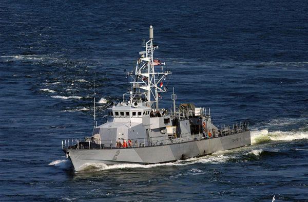 USS Tempest PC-2