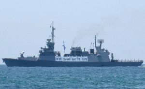 Sa'ar 5 Missile Corvette. Probably the most powerful ship in the world for its size. Courtesy Deror avi.