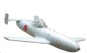 Japanese Baka rocket-powered suicide plane. Photo credit Max Smith