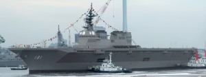 Japanese 'helicopter destroyer'  Hyuga offers their Navy an amazing expeditionary and power projection capability.